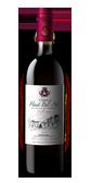 昂贝尔酒庄红葡萄酒