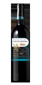 喇叭狮·美露葡萄酒(餐饮专供)
