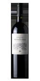佩奥提亚城堡红葡萄酒