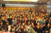 卡聂高国际集团2012年春节年会