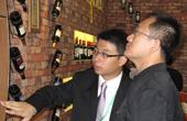 2010全国秋季糖酒会