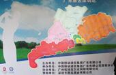 卡聂高赞助中国移动(全球通)观澜高尔夫球赛