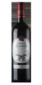 卡聂高经典系列赤霞珠干红葡萄酒