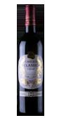 卡聂高经典系列西拉干红葡萄酒