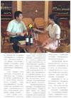 标题:内页资讯《卡聂高:探索创新为转型发展做出示范--卡聂高国际集团主席卢重强先生接受《深蓝财经》专访拾记》