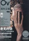 """标题:寻""""美""""季--三月.成都.兰桂坊"""